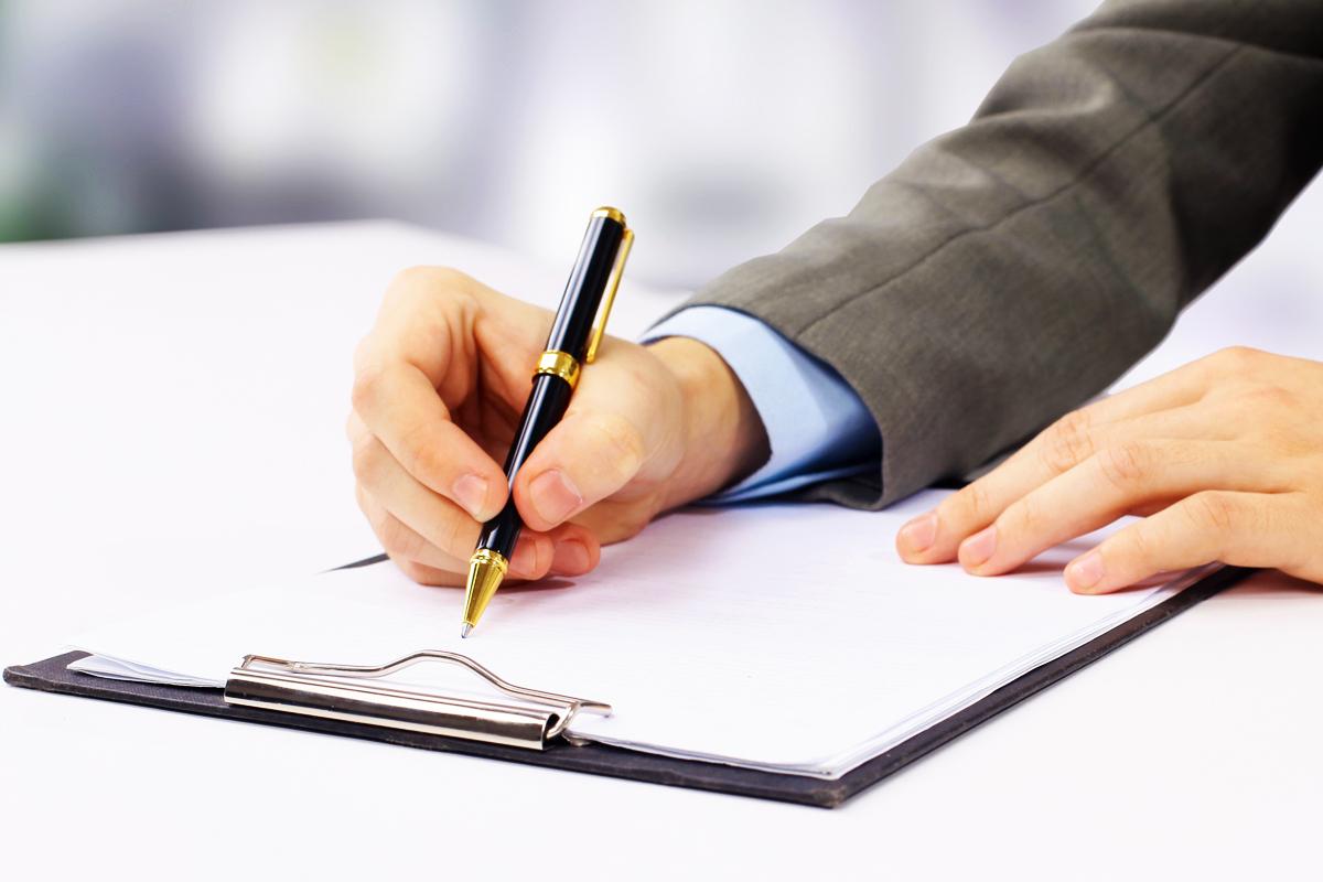 Писане и коригиране