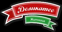 Деликатес Житница