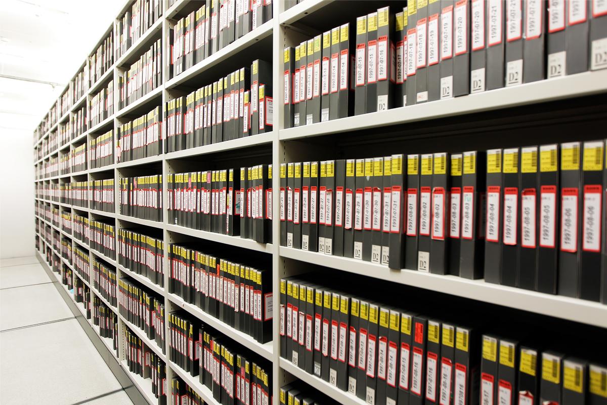 Архивиране